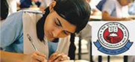 SSC Exam Result 2016