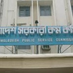 35th BCS preliminary exam time shifted