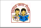 PSC and Ebtedayee Exam Routine 2014