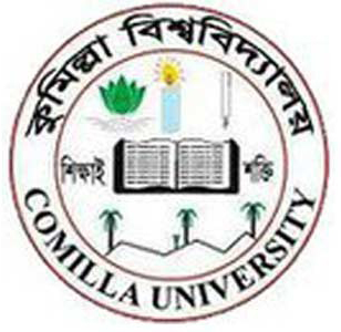 Comilla University MBA(Evening) Program Admission Notice Summer-2013