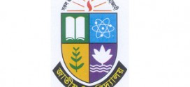 National University Honours 1st year result