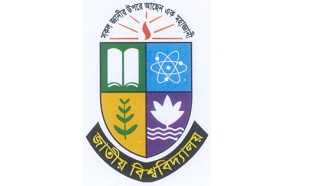 National University Honours Admission 2013-2014