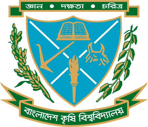 Bangladesh Agricultural University Admission Test Result