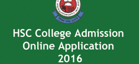 HSC Admission 2016 Application Process