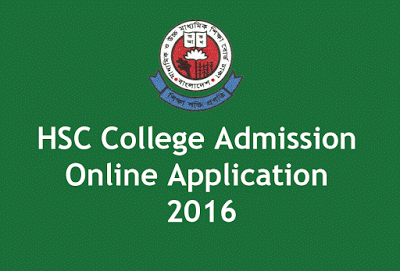 Oline HSC admission result