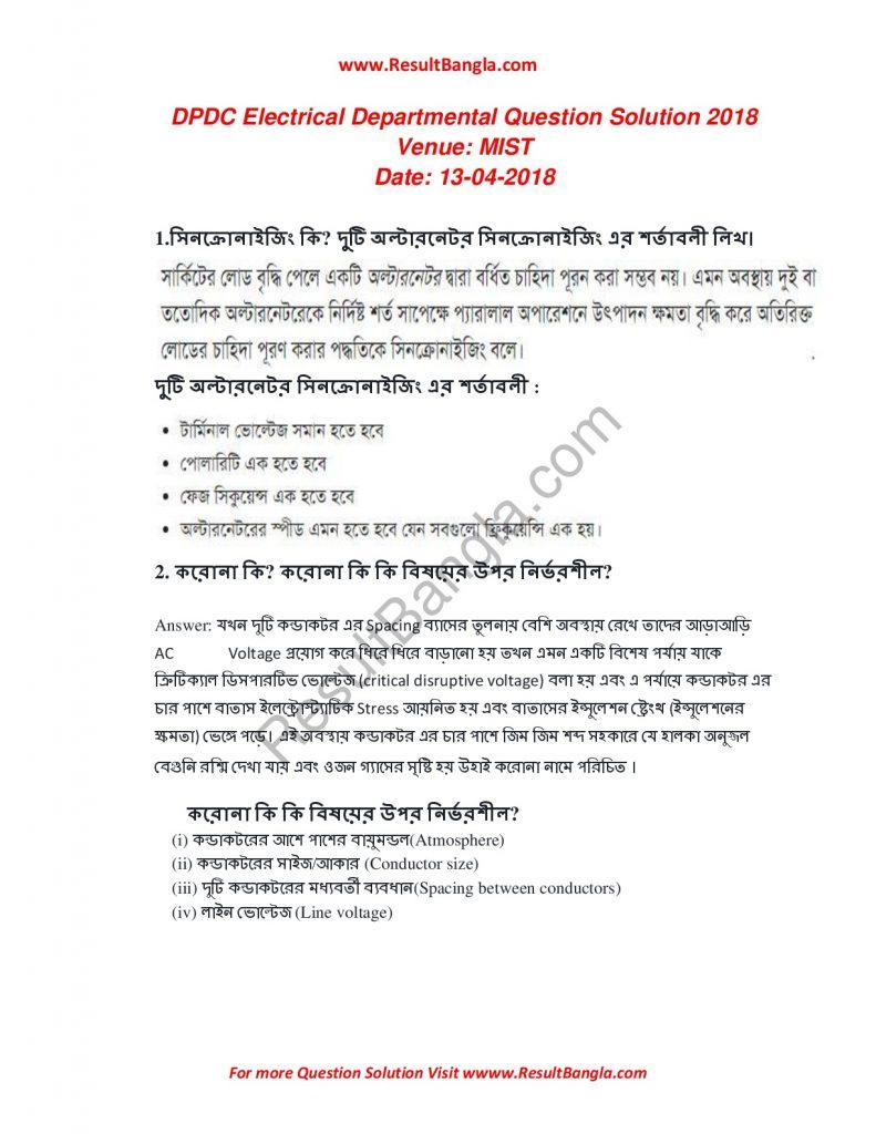 DPDC Question Solution 2018