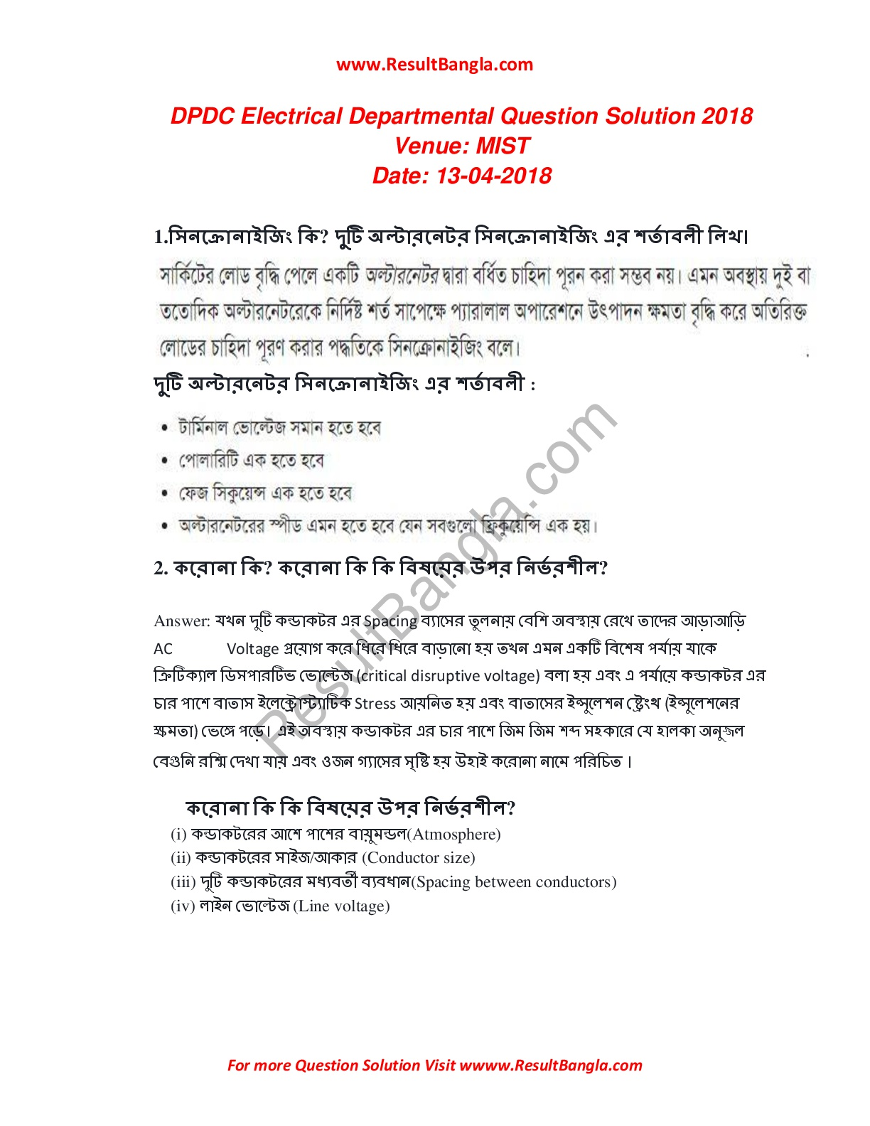 DPDC Exam Question Solution 2018