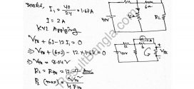 PGCB Exam Question Solution 2018