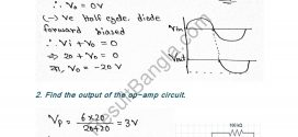 TGTCL Exam Question Solution 2018