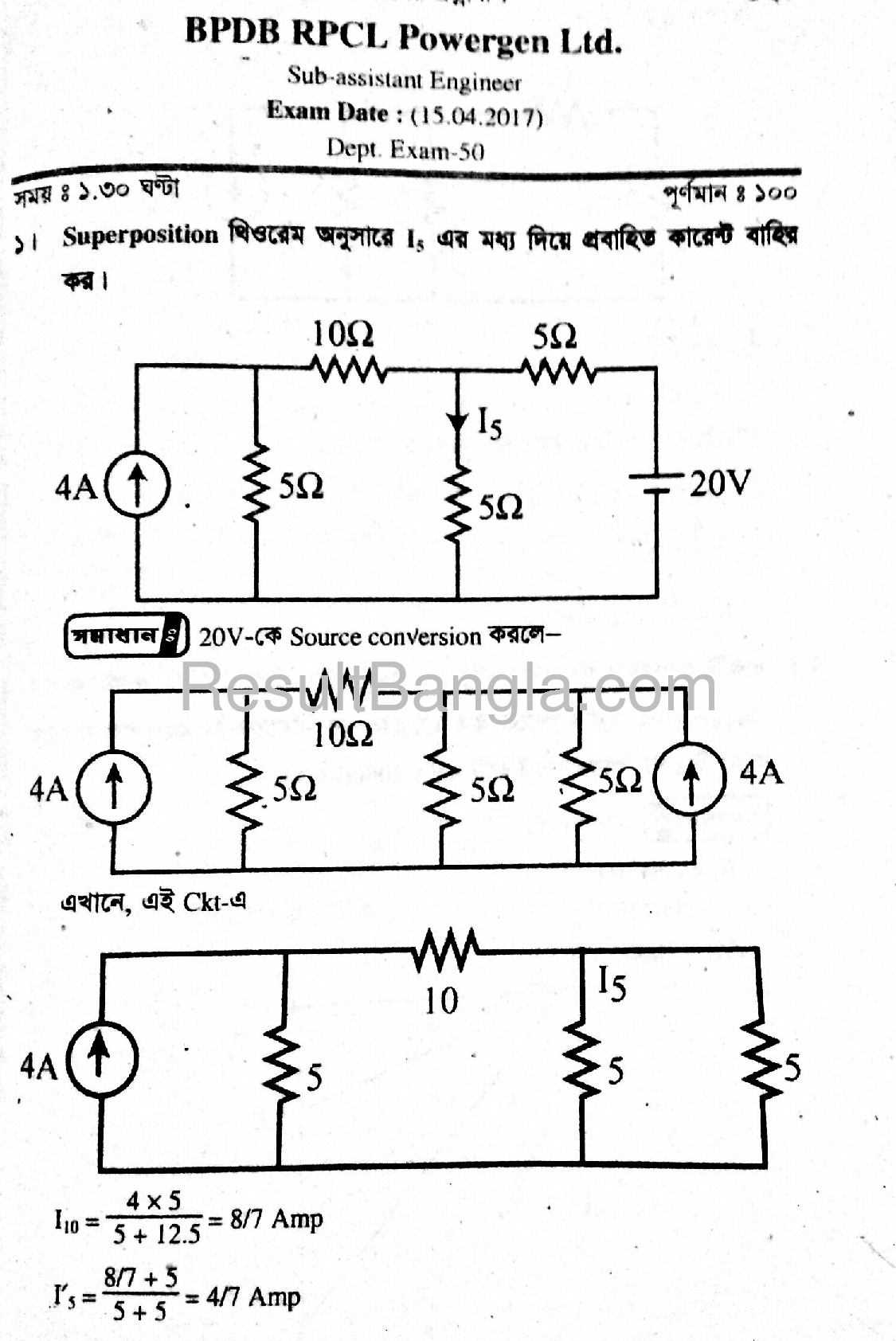 BPDB RPCL Question Solution 2017