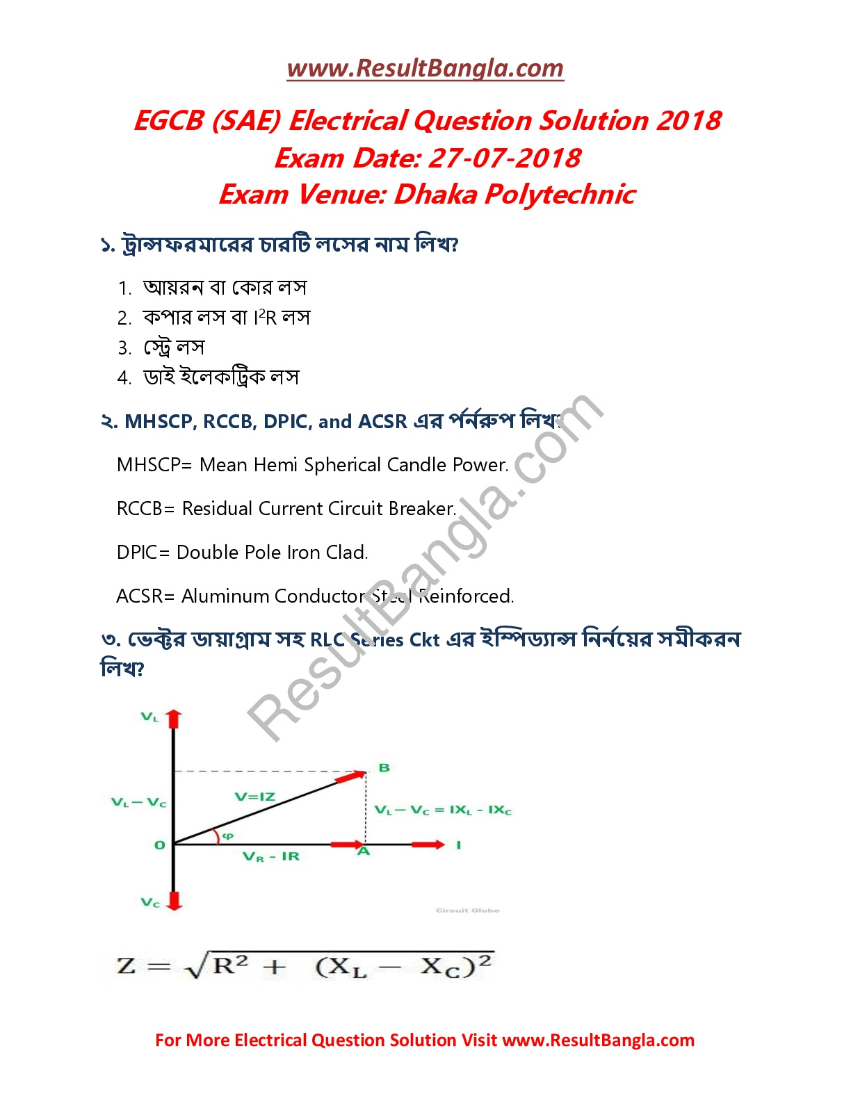 EGCB Job Question Solution 2018