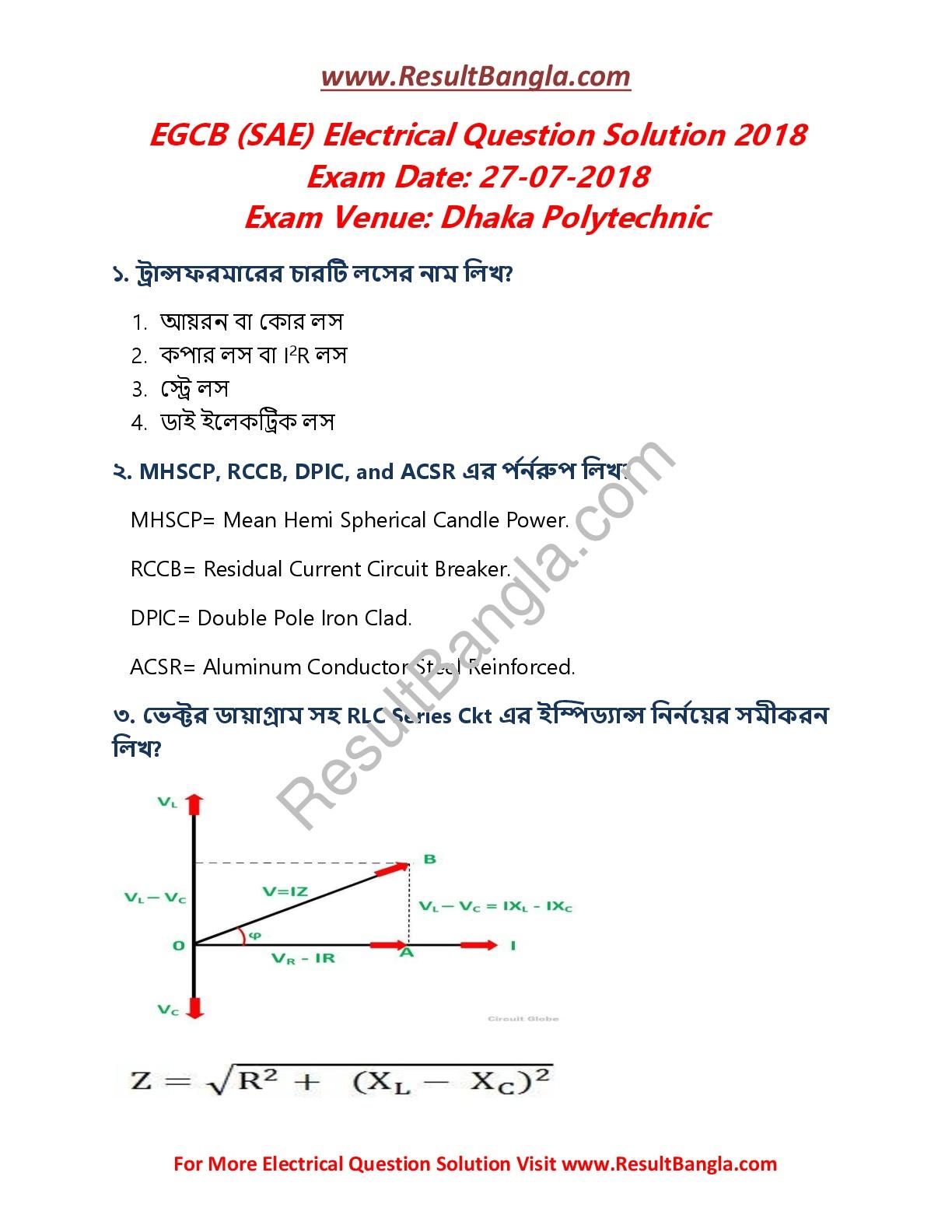 EGCB Job Question Solution 2018