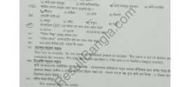 Bangladesh Steel & Engineering Corporation Exam Question 2018