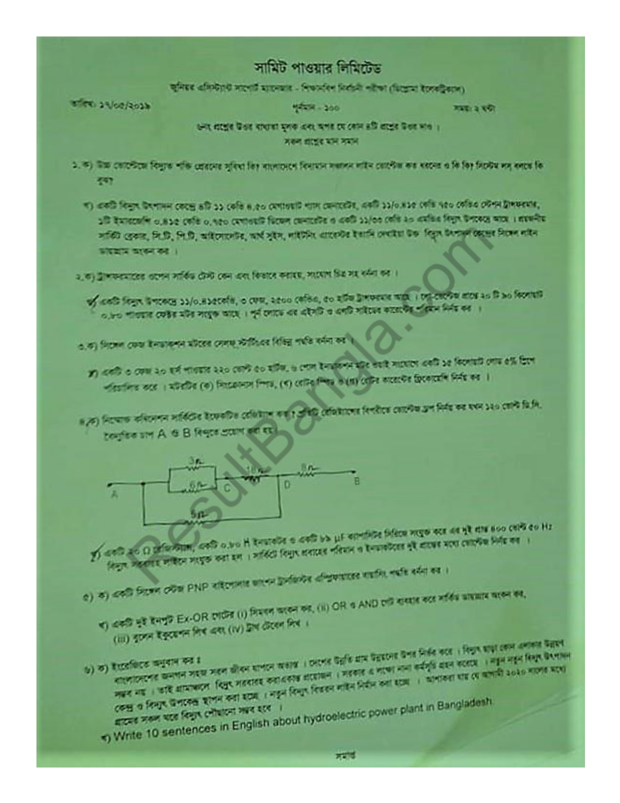 Summit Power Electrical Exam Question 2019