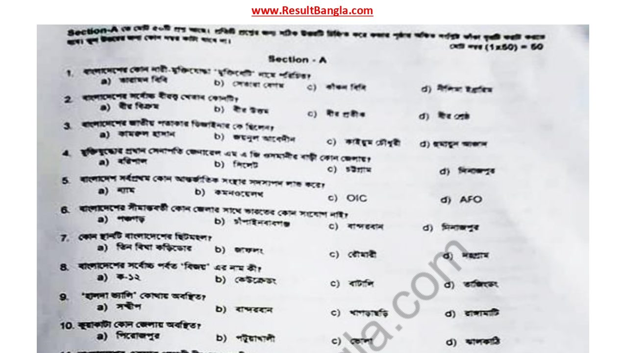Power Grid Company of Bangladesh Electrical Question 2019